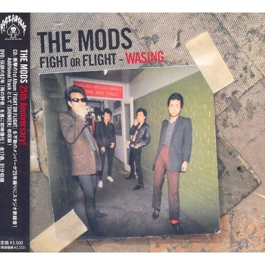 Fight or Flight - Wasing [CD+DVD]