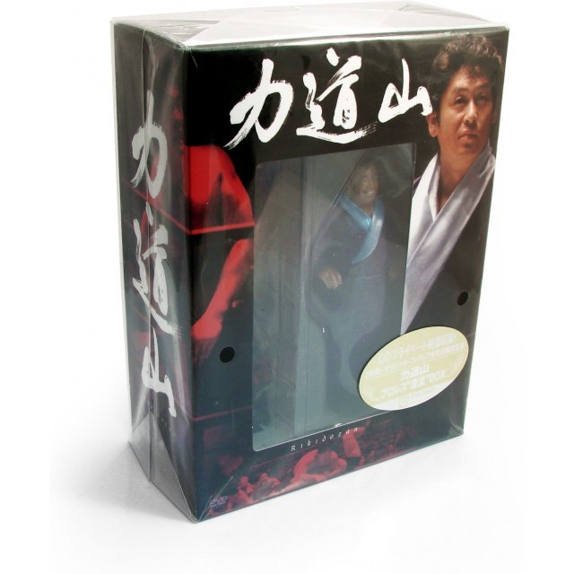 Rikidozan Pro-Wrestling Genryu Box [Limited Edition]