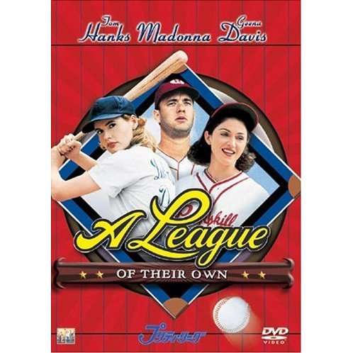 A League Of Their Own [Limited Pressing]
