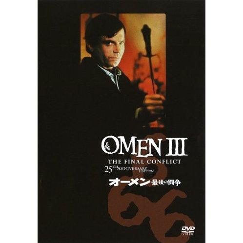 Omen III: The Final Conflict [Limited Edition]