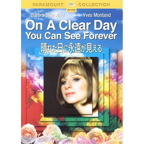 On A Clean Day You Can See Forever [Limited Pressing]