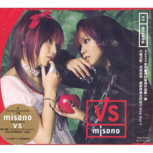 VS [CD+DVD]
