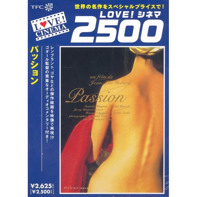 Passion Digitally Remastered Edition