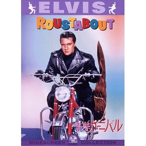 Roustabout [Limited Pressing]