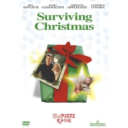 Surviving Christmas [Limited Pressing]