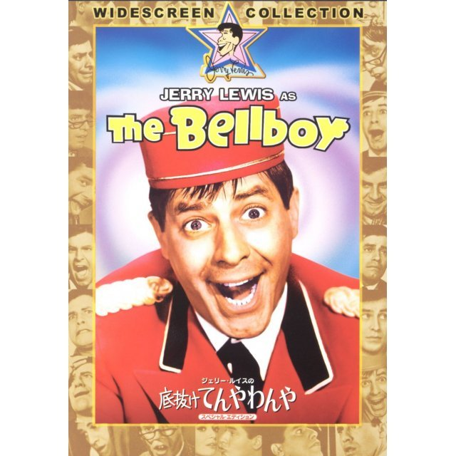 The Bellboy Special Editon