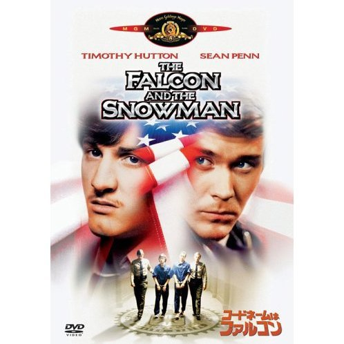 The Falcon And The Snowman [Limited Pressing]