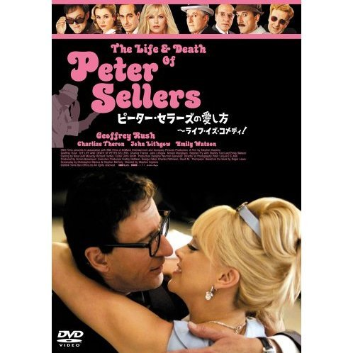 The Life & Death Of Peter Sellers [Limited Pressing]