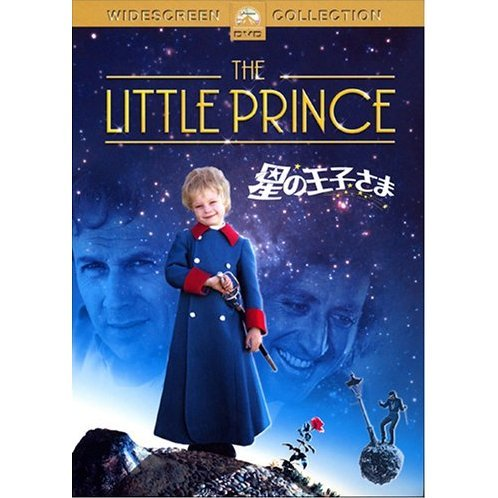 The Little Prince [Limited Pressing]