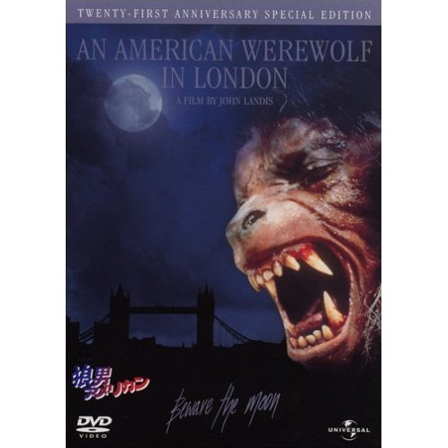 An American Werewolf In London [Limited Edition]