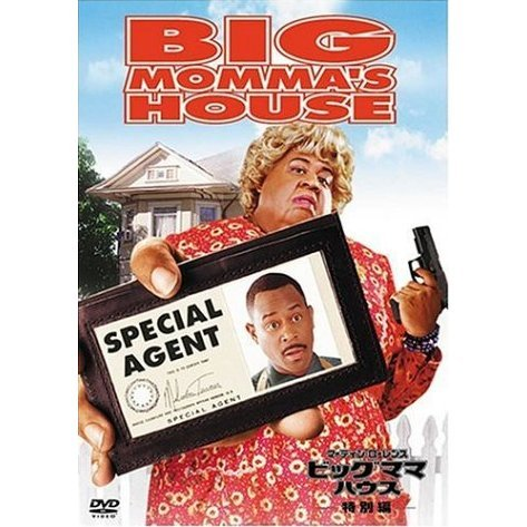 Big Momma's House Special Edition [Limited Edition]