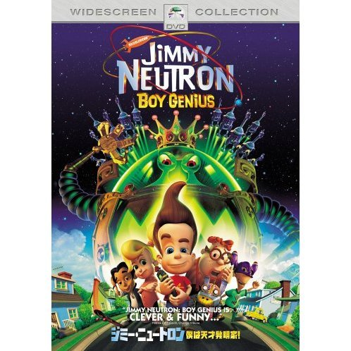 Jimmy Neutron Boy Genius [Limited Pressing]