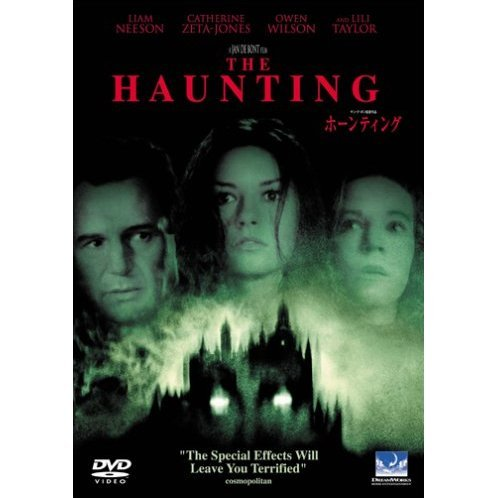 The Haunting [Limited Edition]