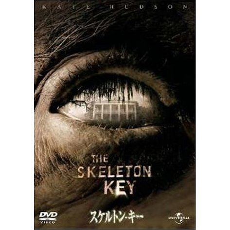 The Skeleton Key [Limited Edition]