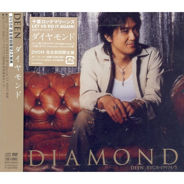Diamond [CD+DVD Limited Edition]