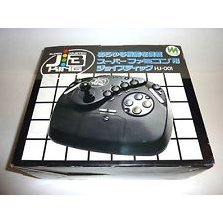 JB King Super Joystick