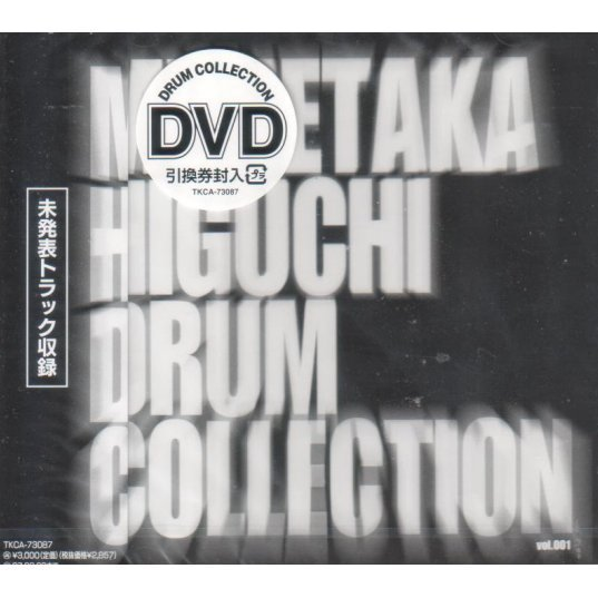 Drum Collection Vol.01