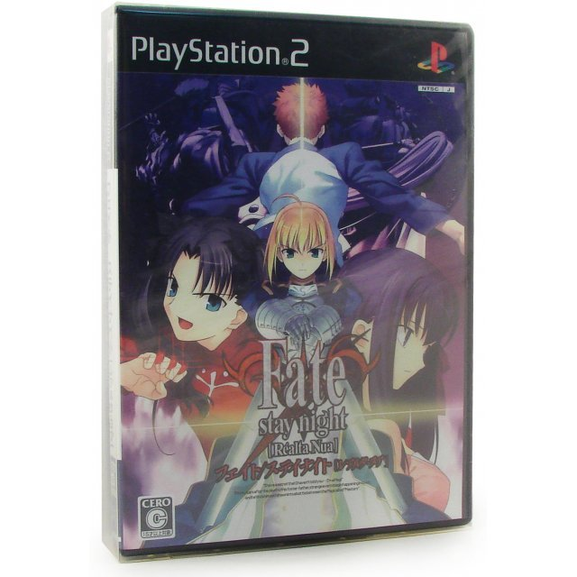 Fate/stay Night [Realta Nua] [Extra Edition]