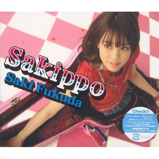 Sakippo [CD+DVD Limited Edition]