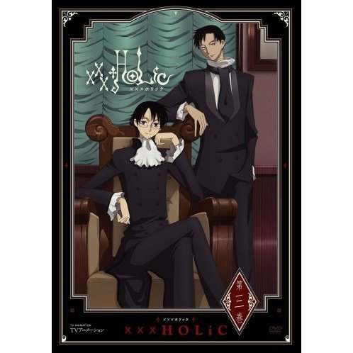 xxxHolic Vol.3 [DVD+CD Limited Edition]