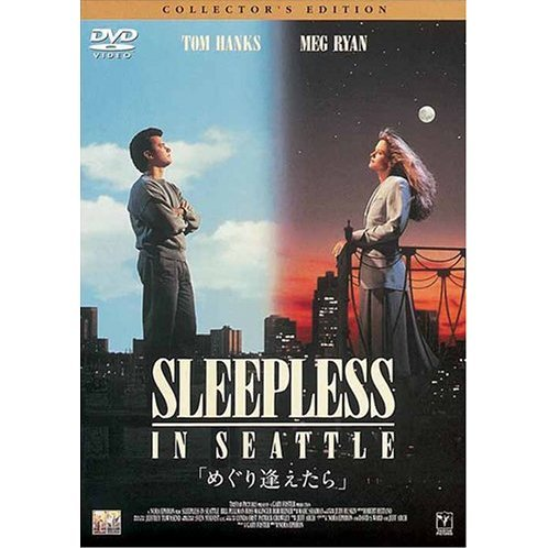 Sleepless In Seattle Collector's Edition [Limited Pressing]