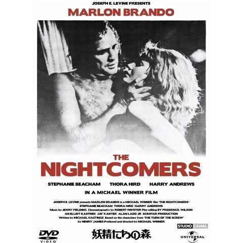 The Nightcomers [Limited Edition]