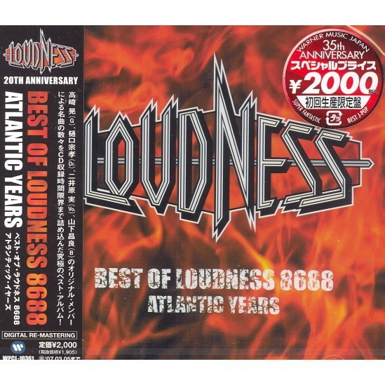 Best of Loudness 8688 - Atlantic Years- [Limited Edition]