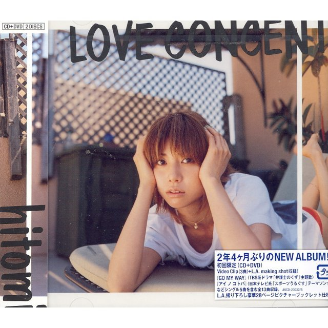 Love Concent  [CD+DVD Limited Edition]