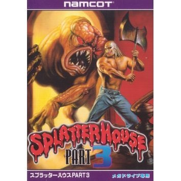 Splatterhouse Part 3