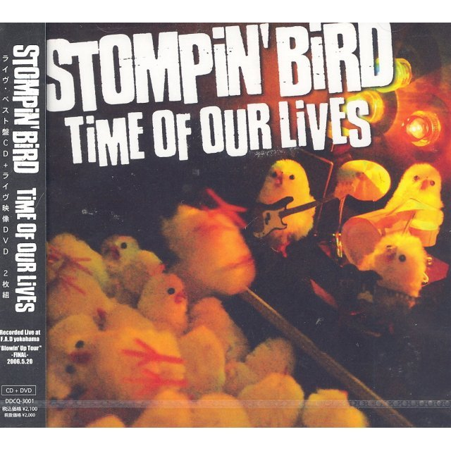 Time of Our Lives [CD+DVD]