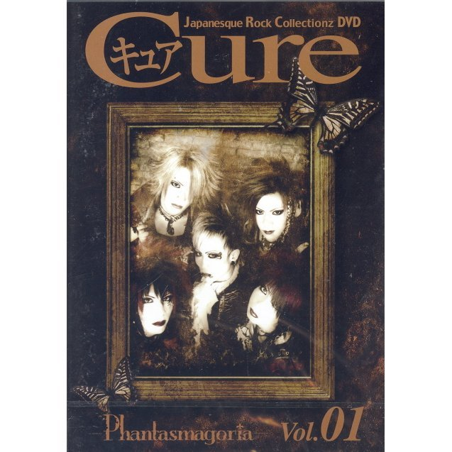 Jappanesque Rock Collectionz Cure DVD 01