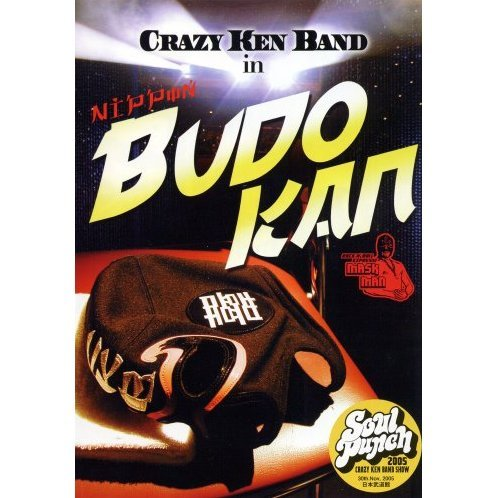 Crazy Ken Band in Nippon Budokan