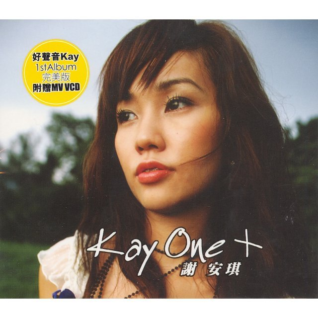 Kay One [CD+VCD]