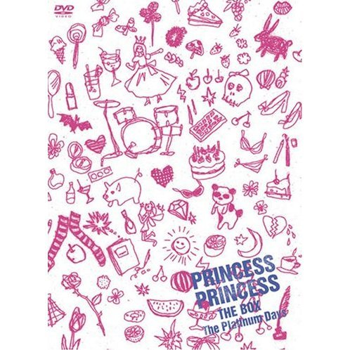 Princess Princess The Box -The Platinum Days- [Limited Edition]