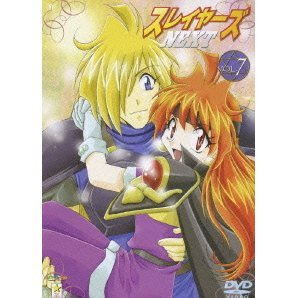 Slayers Next Vol.7