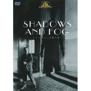 Shadows And Fog [Limited Pressing]