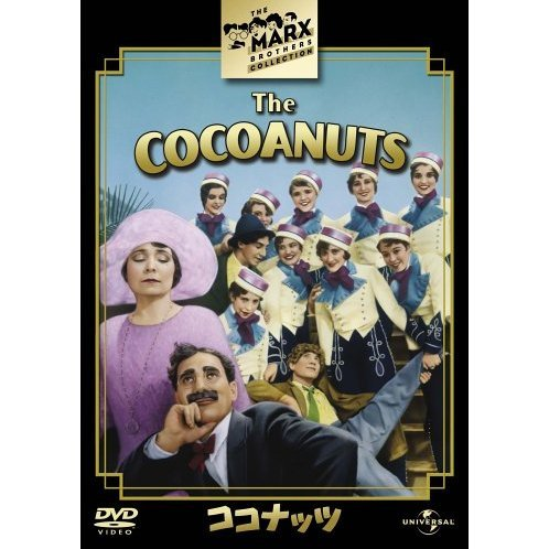 The Cocoanuts [Limited Edition]