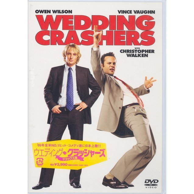 Wedding Crashers Deluxe Edition