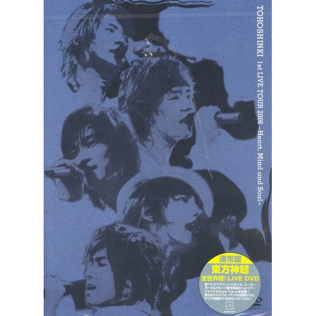 1st Live Tour 2006 - Heart, Mind and Soul -