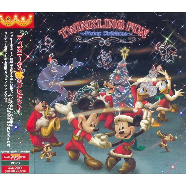 Twinkling Fun - Disney Christmas [Limited Edition]