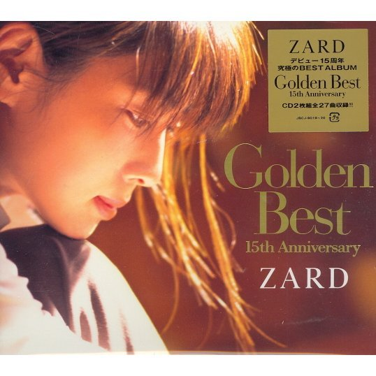 Golden Best -15th Anniversary-