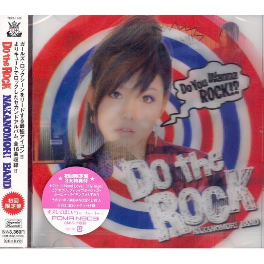 Do the Rock [CD+DVD Limited Edition]