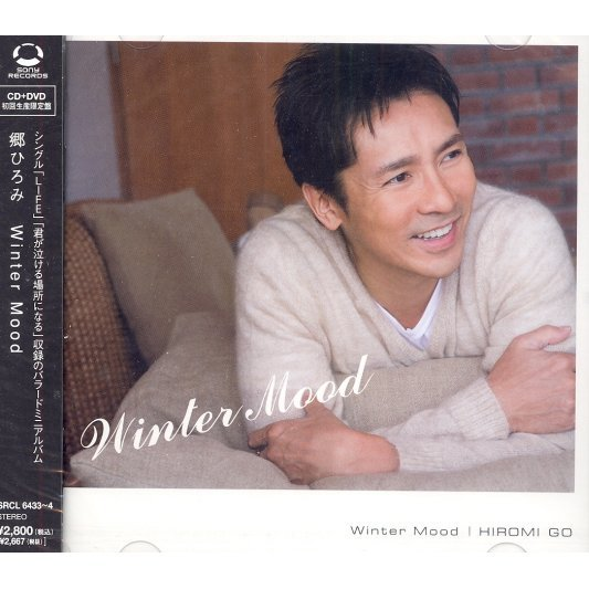 Winter Mood [CD+DVD Limited Edition]