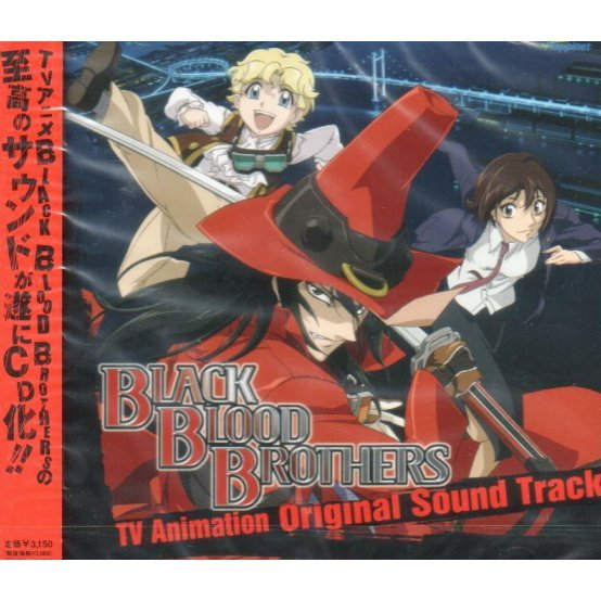 Black Blood Brothers Soundtrack