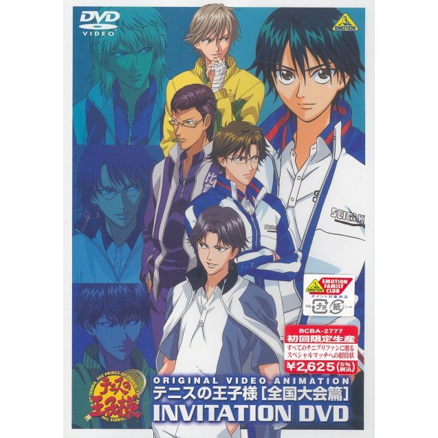 Tennis No Ohjisama / Prince of Tennis Original Video Animation Zenkoku Taikai Hen Invitation DVD [Limited Edition]