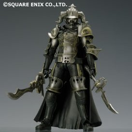 Final Fantasy XII Play Arts Action Figure: Judge Magister Gabranth