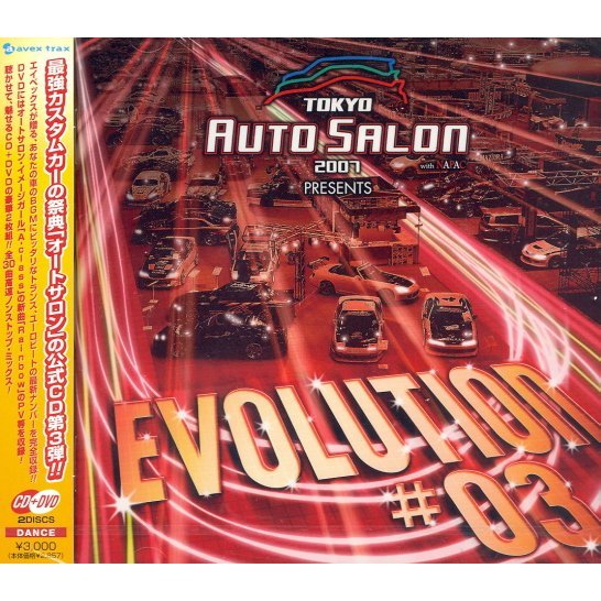 Tokyo Auto Salon 2007 Presents Evolution #03 [CD+DVD]