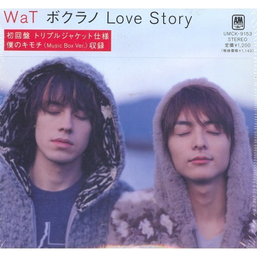 Bokura No Love Story [Limited Edition]