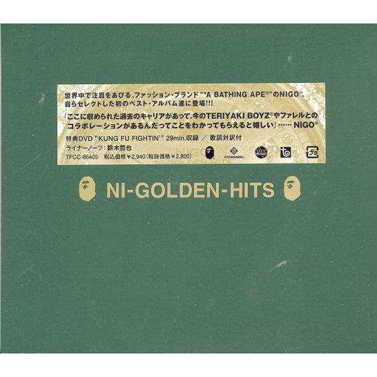 Ni-Golden-Hits 14 Classic Tracks From Toy's Factory [CD+DVD]