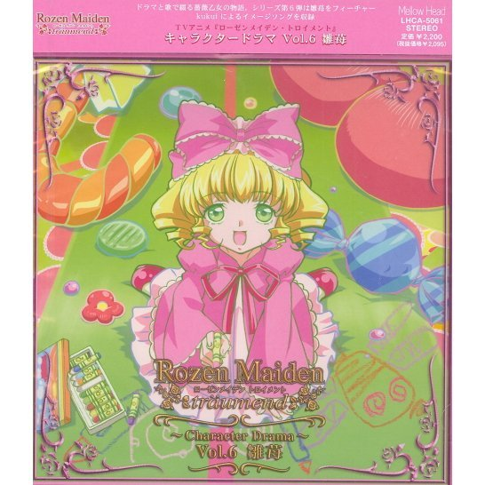 Rozen Maiden Traumend Character Drama CD Vol.6